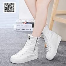 远步春pi高筒平跟厚ar布鞋女侧拉链高帮休闲学生平底舞蹈鞋
