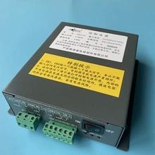 奥德普pi制电源UKat1奥德普限速器夹绳器电源电梯夹绳器电源盒