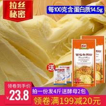 【面包pi拉丝】面包ta燕2斤x2包 面包机烤箱烘焙原料