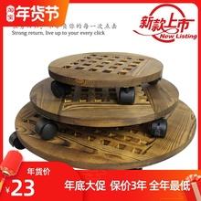实木可pi动花托花架bo座带轮万向轮花托盘圆形客厅地面特价