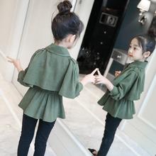 女童春装pi1套202bo儿童装女大童秋季韩款风衣中长款洋气上衣