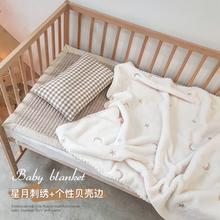 婴儿(小)pi毯子新生儿bo毯宝宝法莱绒春秋珊瑚绒外出推车毯被子