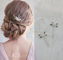 简约质pi唯美韩式银bo串珠叶子发叉簪子新娘头饰婚纱礼服配饰
