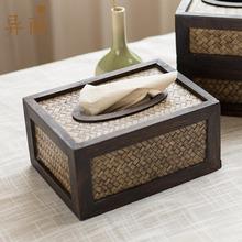 创意收pi纸抽盒家用ba厅纸巾盒新中式抽纸盒藤编木质