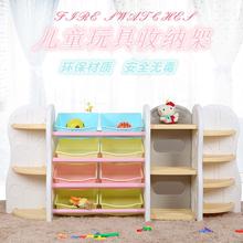 宝宝玩pi收纳架宝宝ba具柜储物柜幼儿园整理架塑料多层置物架