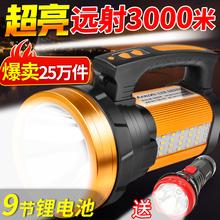 手电筒pi光充电户外ba射led大功率家用手提巡逻矿氙气探照灯