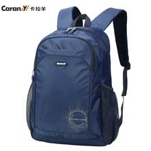 卡拉羊pi肩包初中生de中学生男女大容量休闲运动旅行包