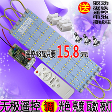 改造灯pi灯条长条灯de调光 灯带贴片 H灯管灯泡灯盘