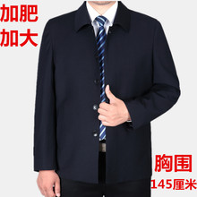 中老年pi加肥加大码el秋薄式夹克翻领扣子式特大号男休闲外套