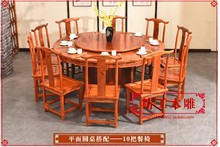 新中式pi木实木餐桌el动大圆台1.2-2.2米火锅桌椅带转盘饭桌