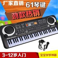 电子琴pi童61键初el多功能带麦克风宝宝初学音乐玩具