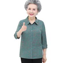 妈妈夏pi衬衣中老年gb的太太女奶奶早秋衬衫60岁70胖大妈服装