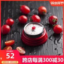 德国ppiazottcu机械计时器学生提醒计时器番(小)茄计时钟