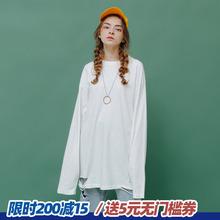 白色Bpi风破洞长袖cu打底衫2020春秋新式宽松潮薄式中长式上衣