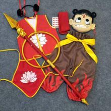 [pingcu]儿童哪吒衣服哪吒之魔童降
