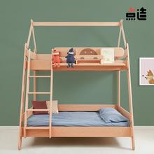 点造实pi高低子母床cu宝宝树屋单的床简约多功能上下床双层床