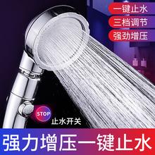 澳利丹pi压淋浴花洒en压浴室手持沐浴淋雨器莲蓬头软管套装