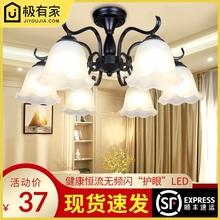 吊灯简pi温馨卧室灯en欧大气客厅灯铁艺餐厅灯具新式美式吸顶