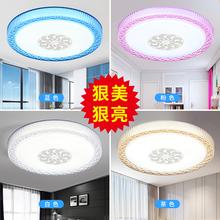 圆形LpiD吸顶灯主en简约现代客厅灯家用房间灯饰餐厅阳台灯具