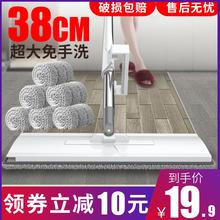 免手洗pi把家用一拖mo两用懒的墩拖布木地板拖地神器