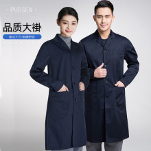 新款蓝pi褂工作服结kd劳保搬运服长外套上衣工装男女同式秋冬