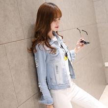 牛仔衣pi女2021hi新式韩款修身长袖破洞浅色牛仔上衣短式外套