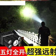 手电筒pi光头带亮疝hi钓鱼充电头戴超灯牵引家用超亮式超户。