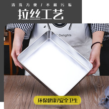 304pi锈钢方盘托kt底蒸肠粉盘蒸饭盘水果盘水饺盘长方形盘子