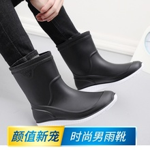 时尚水pi男士中筒雨kt防滑加绒保暖胶鞋冬季雨靴厨师厨房水靴