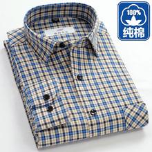 秋季纯棉衬pi男长袖中年kt衣中老年的男款老的全棉爸爸装衬衣