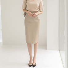 202pi秋冬新式复kt高腰半身裙PU皮中长式显瘦包臀裙一步裙