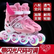 防摔1pi岁女紫色幼kt套滑冰鞋高档滑冰男孩女孩男童