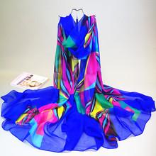 [pinkt]新款大尺寸彩色印花丝巾女