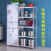 不锈钢pi物架五层冰kt25厘米厨房浴室墙角架收纳储物菜架锅架
