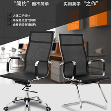 办公椅pi议椅职员椅kt脑座椅员工椅子滑轮简约时尚转椅网布椅