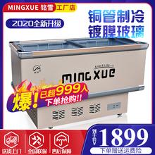 铭雪超pi组合岛柜卧oy保鲜柜展示柜商用冷藏商用大容量