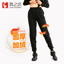 舞之恋pi蹈裤女练功oy裤形体练功裤跳舞衣服宽松束脚裤男黑色