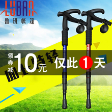 户外登pi杖手杖伸缩yp碳素超轻行山爬山徒步装备折叠拐杖手仗
