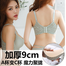 加厚文pi超厚9cmyp(小)胸神器聚拢平胸内衣特厚无钢圈性感上托AA杯