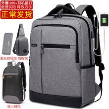 商务男pi双肩包韩款yp简约电脑包休闲女旅行包中学生书包时尚