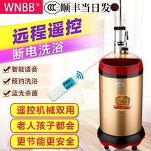 不锈钢pi式储水移动yp家用电热水器恒温即热式淋浴速热可断电
