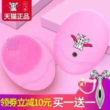 (小)飞象pi动硅胶洗脸yp式去黑头洗脸神器毛孔清洁器男女