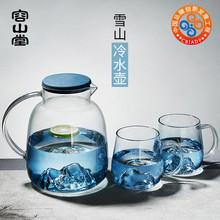 容山堂pi日式玻璃冷so壶 耐高温家用防爆大容量开水杯套装扎壶