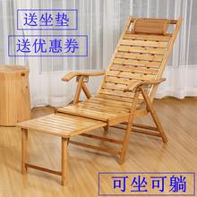 躺椅折pi午休子阳台so闲老的午睡神器便携懒的沙发凉椅