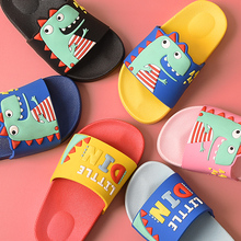 [pinso]儿童拖鞋夏男女宝宝家居用