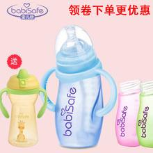 安儿欣pi口径玻璃奶so生儿婴儿防胀气硅胶涂层奶瓶180/300ML