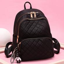 牛津布pi肩包女20so式韩款潮时尚时尚百搭书包帆布旅行背包女包