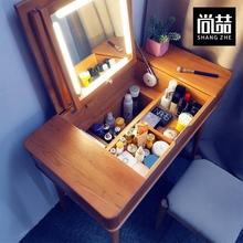 尚�幢�pi卧室翻盖式so叠多功能(小)户型60cm化妆台桌带灯