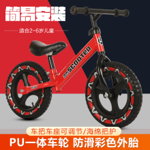 德国平pi车宝宝无脚so3-6岁自行车玩具车(小)孩滑步车男女滑行车