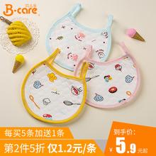 3D纯pi空气层宝宝so兜婴儿宝宝防水围嘴口水兜秋冬新品